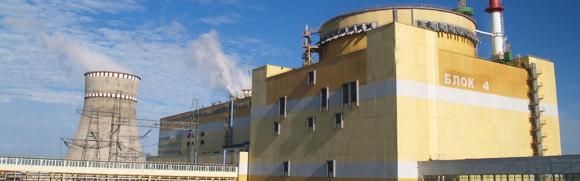 Nuclear power plants in Ukraine