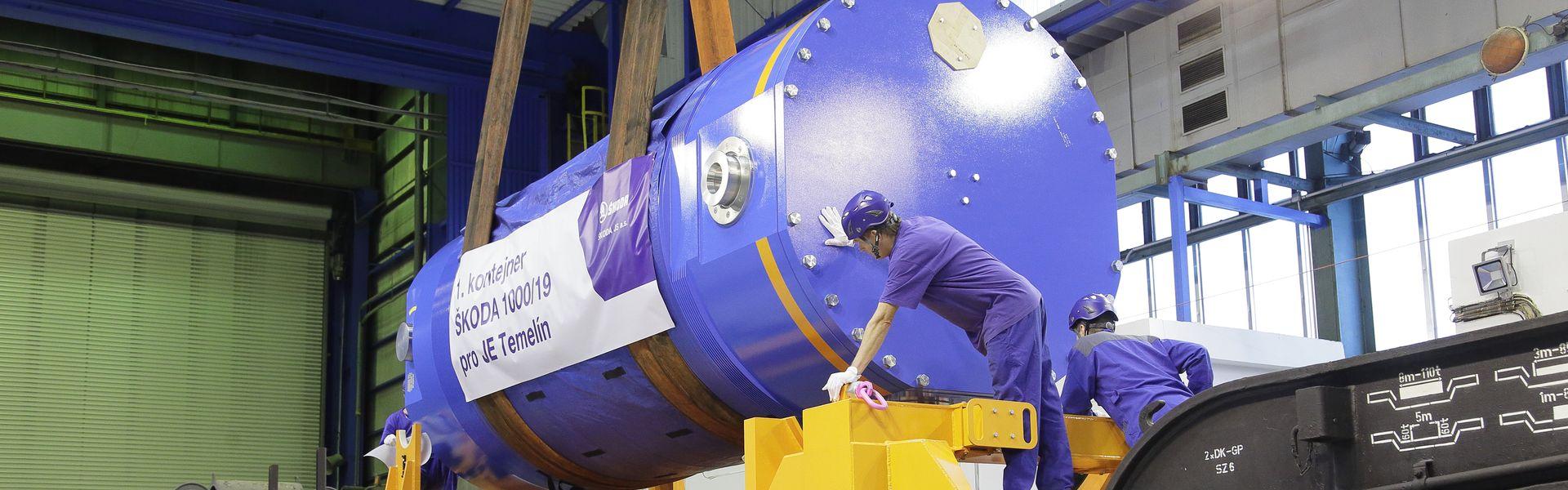 Контейнеры для транспортировки и хранения отработанного ядерного топлива